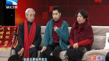 22岁的山海关脑瘫刘明——参加春节特别节目