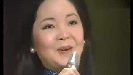 弯弯的小河(日语版)1977 鄧麗君_标清