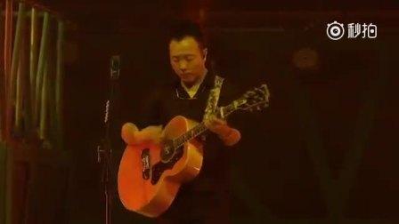 许巍-《爱》此时此刻演唱会版。
