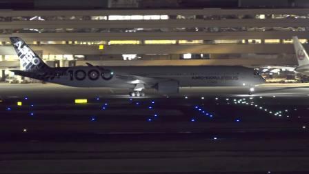 地面,空客(Airbus)A35K首次到访日本降落(HND)
