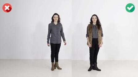 小个子女生穿衣搭配,帮你打造完美穿衣搭配比例。