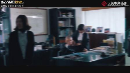 高都汽车30周年纪念影片拍摄花絮-PART1