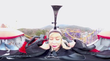 💕喜汇云VR💕 韩国女星Hae Lee带你玩转首尔大公园II