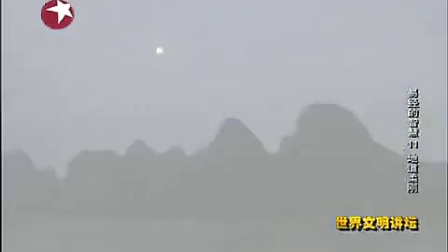 《易经的智慧》10地道柔刚(曾仕强)_标清