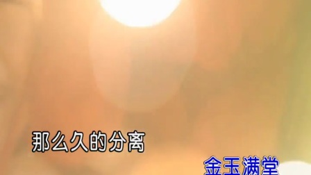 任福嘉-祈福旺 红日蓝月KTV推介