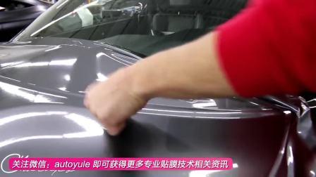 潮车 汽车改色贴膜培训视频 风口型前盖改色贴膜教程视频