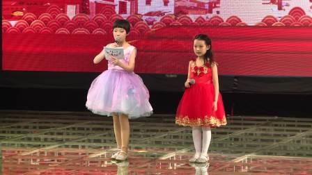 2018中央电视台网络频道少儿春晚唐山专场