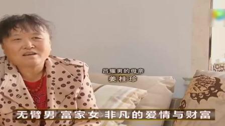 《致富经》, 她创业卖鱼干年入1600多万, 说到感恩的人竟是自己的丈夫