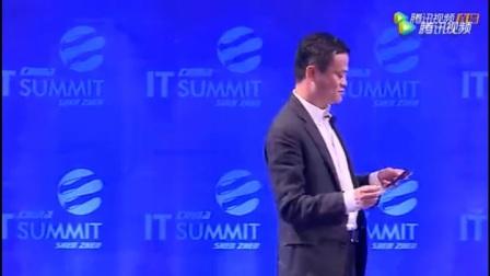 开讲啦 马云2018演讲 未来的十年是大数据 智能 高速爆发期  恋爱先生1