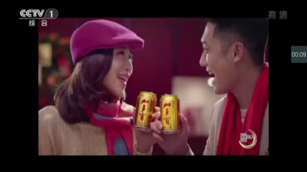 2018加多宝新年广告