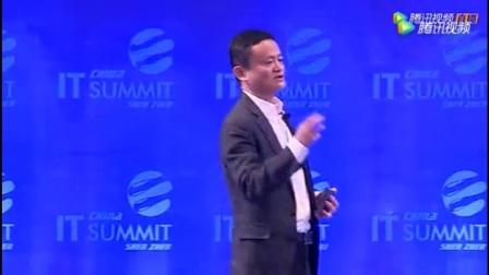 马云2018演讲 励志演讲   未来三到五年互联网的力量将会威震苍穹 恋爱先生1