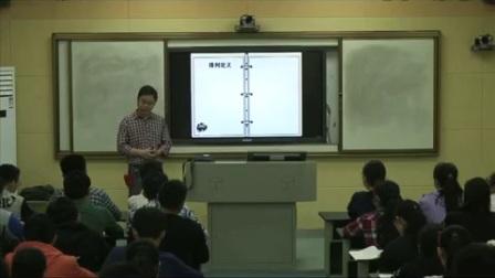 北师大版高二数学《排列》教学视频