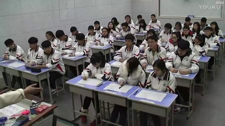 人教版高一物理《牛顿第三定律》教学视频,郑州二十四中:赵莹
