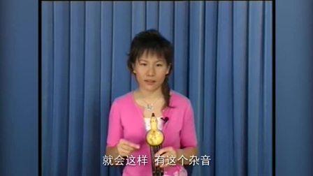 葫芦丝指法葫芦丝零基础入门教程葫芦丝教学视频葫芦丝教程14葫芦丝歌曲葫芦丝教学葫
