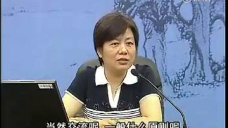 李玫瑾13分钟告诉你, 家庭教育的重要性, 怎样才算聪明父母?