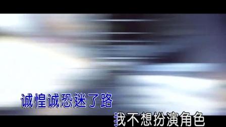 曹权权-孤独的大多数 红日蓝月KTV推介