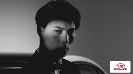 2018_02_06寻找凯绅先生MR.K 案例报奖视频