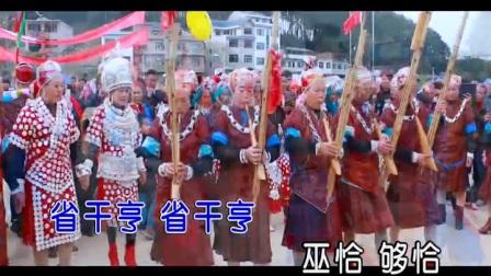 杨胜美-大家干一杯(原版)红日蓝月KTV推介