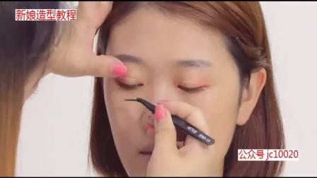 娘化妆视频教程大全新娘造型新娘妆造型