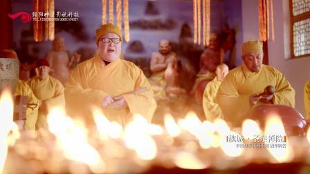 四川影视公司绵阳影视公司旅游形象片制作公司绵阳聚焦影视神匠影视公司