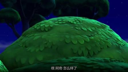 汪汪队立大功 第2季 英文版 第5集 乌龙闹鬼记