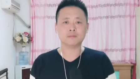 (老戏迷6688学唱)《霸王别姬》劝君王饮酒听虞歌2018.02.23录制