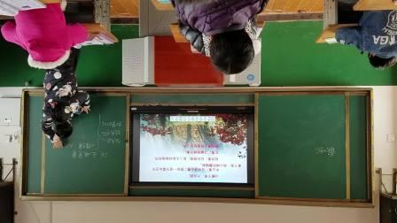 湘教版六年级语文上册公开课《巫峡赏雾》