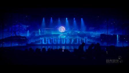 大型歌舞《炭河千古情》视觉设计宣传片