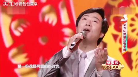 大年初五登台《黄金一百秒》春节特别节目