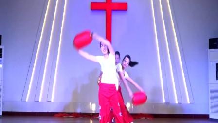 基督教舞蹈 耶和华是我的拯救