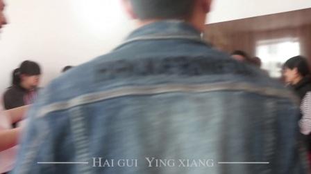 涂崇峰+庞奔奔2018.1.22博白婚礼MV 海龟影像出品