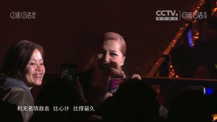 卫兰 天敌 Oh My Janice世界巡回演唱会·香港站