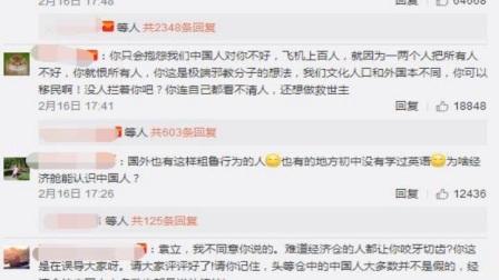 袁立做飞机吐槽国人素质,网友指责其言语过激,袁立回怼:5毛党