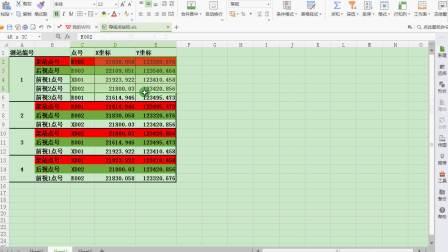 根据导线点坐标编方向法四测回导线角度距离测量原始数据