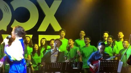 卫兰 就算世界无童话 Hearing Colors JOOX Live 2016