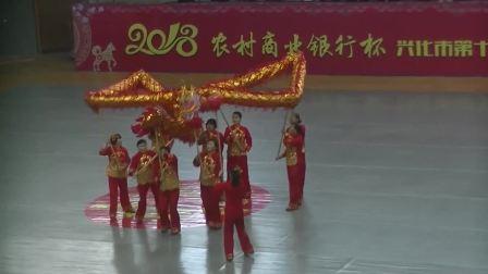 2018兴化舞龙大赛-女子队三