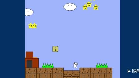 猫版超级玛丽无敌版小游戏,在线玩,4399小游戏