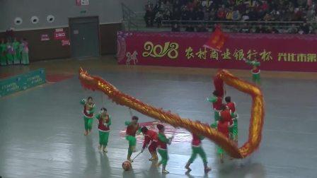2018兴化舞龙大赛-女子队五