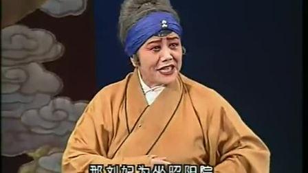 《狸猫换太子》 下本 四大名旦柳萍 银川市秦腔剧团 高清