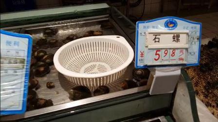 肇庆大润发超市