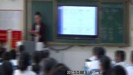 初中地理示范课《影响我国气候的主要因素》互联网+教学视频