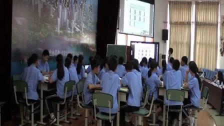 初中语文观摩课《狼》教学视频