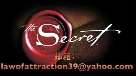 逐句读《秘密》这本书the secret,破解秘密中的,详解吸引力法则和运用步骤 引言部分1