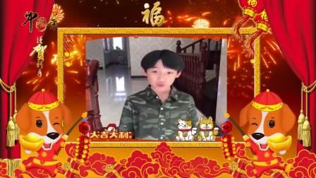 晓杰影视文化传媒拜年视频