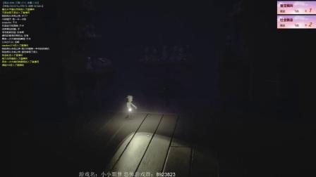 小小噩梦dlc3男孩之死