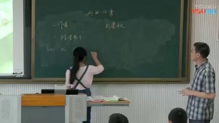 使用雨课堂开启课堂授课?