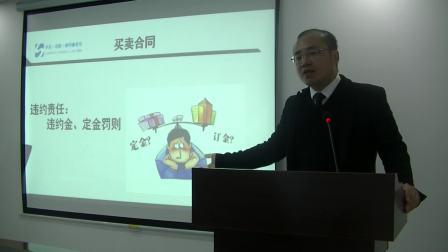 上海申浩(成都)律师事务所徐浩棵律师—合同风险防范专题培训