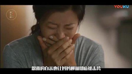 3分钟看完韩国伦理电影《不哭妈妈》将人性的丑恶和欲望表现得淋漓尽致