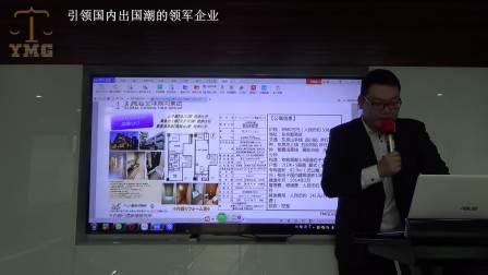 YMG日本房产推荐:东京港区538万豪华精装公寓,一类地段,投资自住两相宜