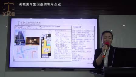 YMG日本房产推荐:大阪浪速区74万精装新房,6.02%收益率,投资优选!